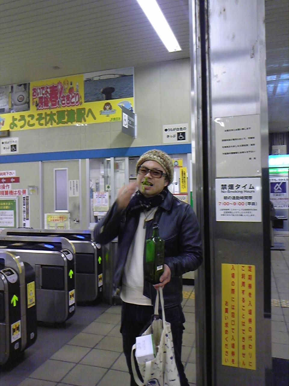 突撃ドカンツアー千葉〜木更津